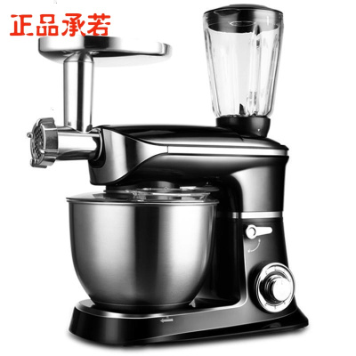 炒菜机和面机家用全自动揉面机搅拌机活面机商用小容量多功能厨师机小型