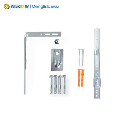 梦利达 电热水器安装辅材 钢铁(尼龙) 热水器挂架A900 配小圆勾 挂板勾为选配 1箱(25套)