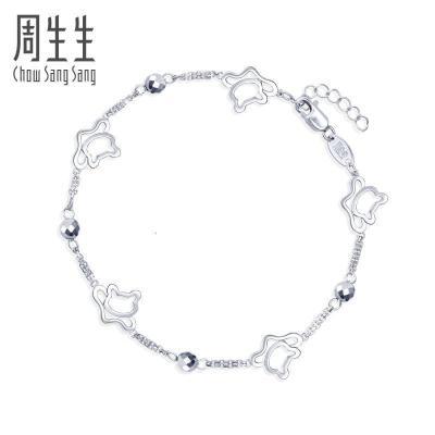 周生生(CHOW SANG SANG) Pt950鉑金小貓PetChat手鏈 90419B計價