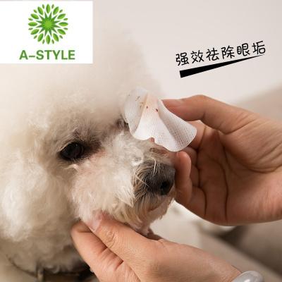 寵物眼睛濕巾100片去淚痕貓狗清潔眼部寵物狗貓咪濕紙巾zy