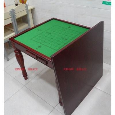 实木麻将桌餐桌两用简易棋牌桌象棋桌家用麻将桌宿舍麻雀桌