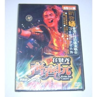正版 任賢齊 2004年齊齊玩演唱會 2DVD