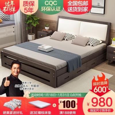 都市名门 北欧实木床双人床主卧成人床家具单人床1.5m1.8米床现代简约卧室成年大人床软包软靠床轻奢网红款简易木质床