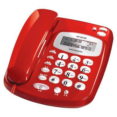 步步高(BBK) HCD6132 有繩固定電話機座機 家用辦公固話 夜光大按鍵 大鈴聲