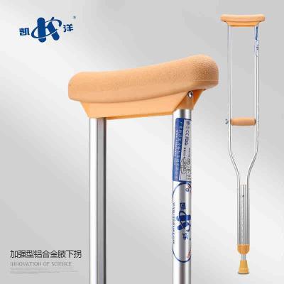 腋下拐杖單拐鋁合金拐棍腋下老年老人手杖殘疾人雙拐 大號一對(適合175-190cm人群)
