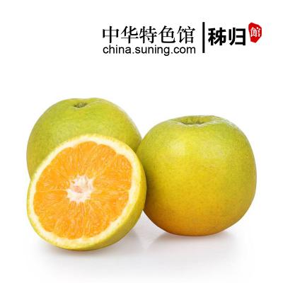 【中華特色】秭歸館 夏橙臍橙 5斤裝 60mm-70mm 秭歸臍橙 夏季新鮮水果 華中