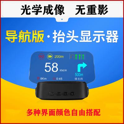柯斯捷通用車載顯示器汽車OBD高清投影儀HUD導航抬頭顯示器油耗水溫車速電壓顯示彩屏AI智能