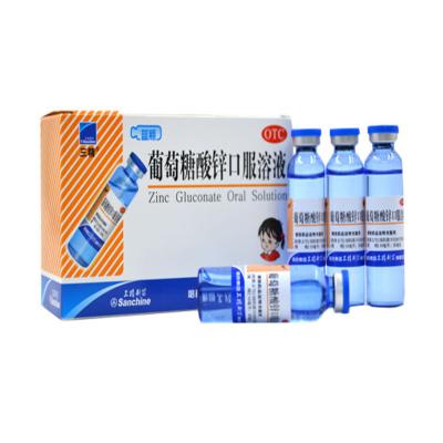 三精 葡萄糖酸鋅口服溶液 10ml*12支 兒童成人老人補鈣葡萄糖酸鈣鋅口服液