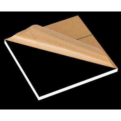 高透明亞克力板有機玻璃板閃電客白黑色加工塑料板定做折彎印刷刻卡 高透明 400x400mm10mm