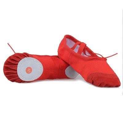 2019舞蹈鞋儿童红色女童练功鞋形体软底男跳童猫爪成人幼儿芭蕾舞鞋 威珺