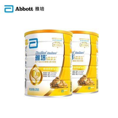 雅培(Abbott)金装喜康宝早产儿/低出生体重婴儿配方奶粉370g听装(西班牙原罐进口)*2