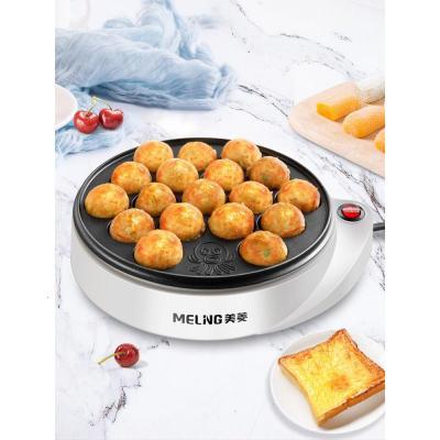 【優選】美菱章魚櫻桃小丸子機器電熱章魚燒機家用章魚鵪鶉蛋燒烤盤丸子