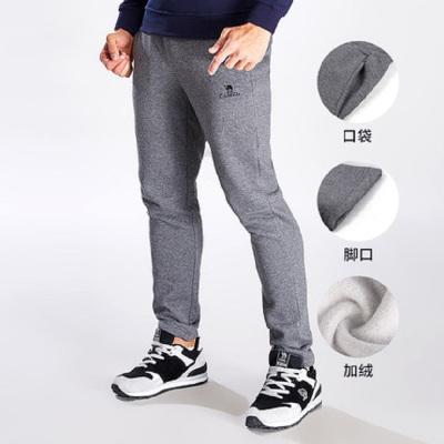 CAMEL/骆驼运动裤男女直筒卫裤青少年宽松跑步休闲裤春秋季薄款男士长裤子
