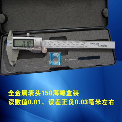 定制數顯卡尺小型游標卡尺高精度電子卡尺150-200-300mm油標卡尺家用