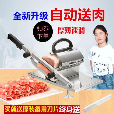 纳丽雅(Naliya)羊肉片切片机家用牛羊肉卷机手动商用刨冻肉机不锈钢小型切肉