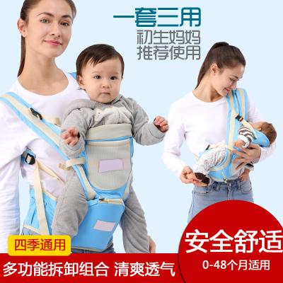 婴儿背带四季多功能宝宝腰凳承重20KG横前抱式轻便前后智扣抱娃3-30个月