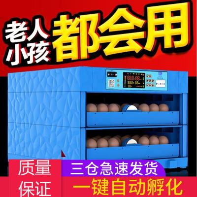 納麗雅(Naliya)孵化器小型家用型孵化機全自動水床孵化箱智能鴨鵝鸚鵡小雞孵蛋器 (炫鉆)36枚多功能