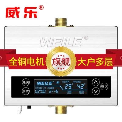 【大戶多層 】威樂回水器 熱水循環泵T165M 大功率全銅泵 速熱循環系統 耐用靜音 大戶多層適用