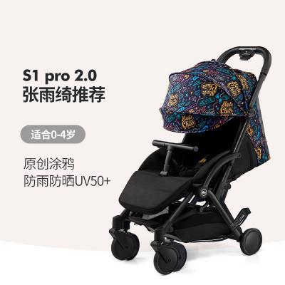 HBR虎貝爾S1pro2.0涂鴉系列嬰兒車輕便折疊可坐躺避嬰兒推車