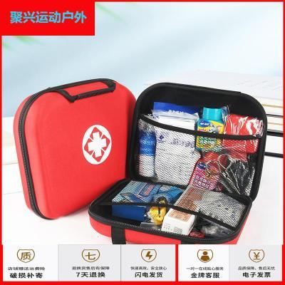 蘇寧運動戶外急救包戶外旅行便攜車載包小箱消防隨身地震應急藥袋收納家用聚興新款