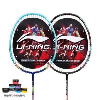 李寧LI-NING羽毛球拍業余初中級(300-600元)(0.3)3U初學男女對拍碳素一體羽毛球拍控球型(攻守兼備)對拍