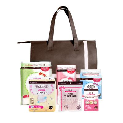 dacco 诞福 三洋待产包 产妇入院孕妇备产 产妇卫生巾护理包经济包 日本产院同款
