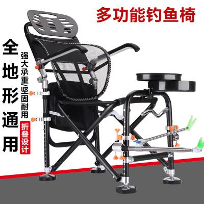 新款多功能鋁合金折疊釣椅躺椅折疊釣魚凳防晃椅騎士釣魚椅同款