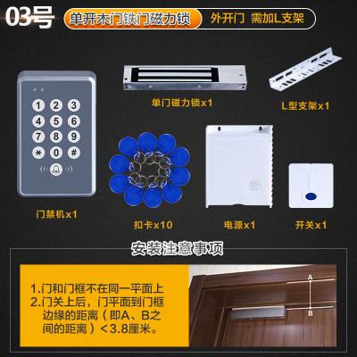法耐(FANAI無線禁系統套裝免布線刷卡密碼鎖玻璃禁鎖一體機磁力鎖 單木門鐵門磁力鎖外開L支架