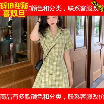 新款法式很仙温柔小个子初恋牛油果绿仙女桔梗智熏裙
