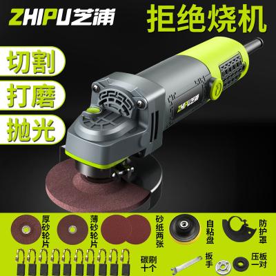 芝浦(ZHIPU)角磨机多功能家用切割机大功率手磨机抛光机手砂轮机磨光机2000W高功率工程版壕华套