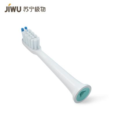 蘇寧極物 清潔型聲波電動牙刷刷頭(適配蘇寧極物所有牙刷)