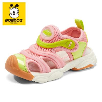 BOBDOG HOUSE巴布豆童鞋2020夏季男女童涼鞋透氣沙灘鞋寶寶鞋子8685