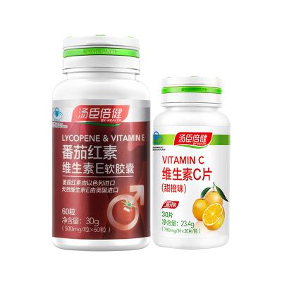 湯臣倍健BY-HEALTH番茄紅素維生素E軟膠囊30g/瓶 60粒 贈維生素C30片/瓶