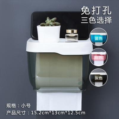 防水免打孔紙巾盒(小號灰色)衛生間廁所紙巾架浴室可貼透明卷紙抽紙廁紙盒通用款