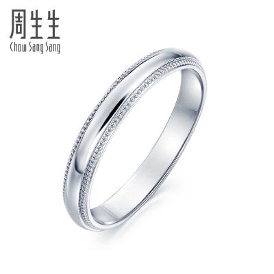 周生生(CHOW SANG SANG)Promessa系列Pt950铂金情侣结婚白金戒指对戒71135R定价