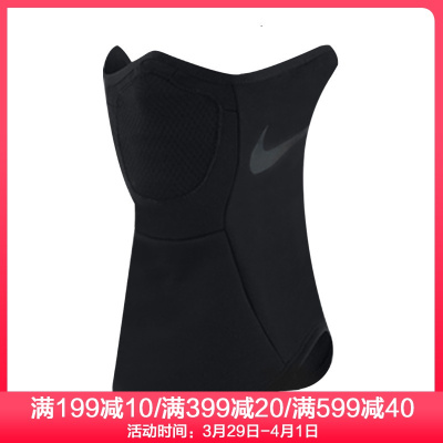 Nike耐克足球球迷版運動訓練口罩面罩騎行圍脖圍巾男BQ5832-010