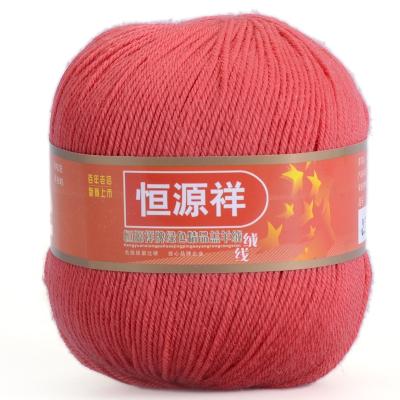 恒源祥牌綠色精品羔羊絨2211全純澳毛中細粗絨手編織圍巾毛線50克