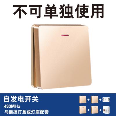 阿斯卡利(ASCARI)智能無線開關面板店鋪免布線遙控燈控220v無線家用雙控開關 金色自發電開關面板(不可單獨使用)F