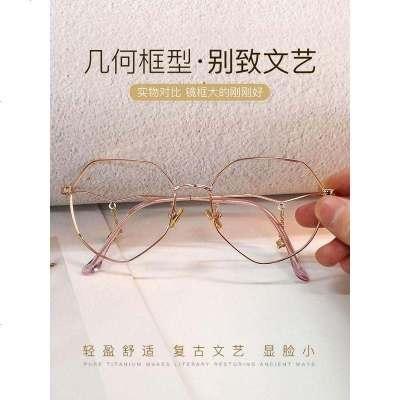 近视眼镜女韩版潮带链条防蓝光防辐射网红配平光素颜眼睛框镜架女 金色