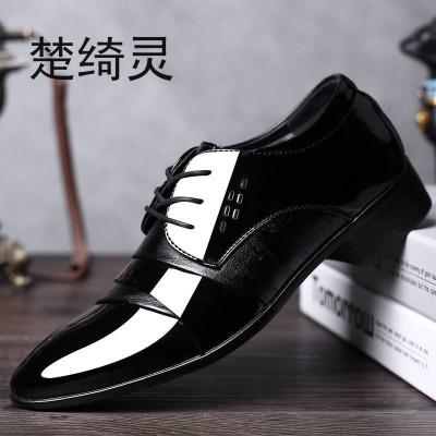 楚綺靈新款皮鞋男士商務正裝鞋子韓版男鞋大碼尖頭休閑鞋