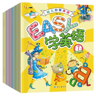 全套6冊幼兒英語啟蒙教材有聲英文教材入零基礎閱讀繪本讀物少兒故事書0-3-6-8歲幼兒園寶寶學英語早教啟蒙一年級二年級