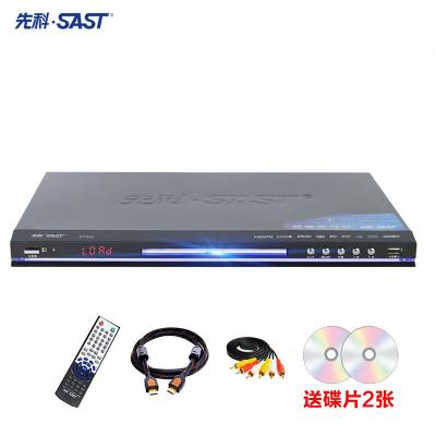 SAST/先科 ST-668DVD影碟機高清EVD播放器高清CD家用VCD播放機