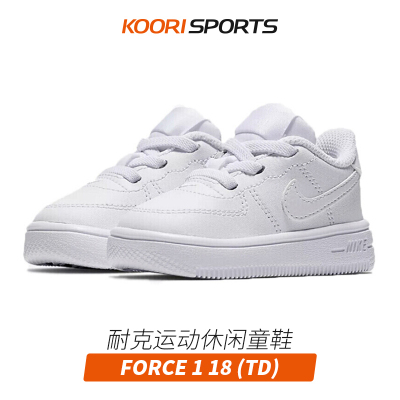 Nike耐克2020春季新款AF1空军1号男女童鞋婴童运动休闲鞋905220
