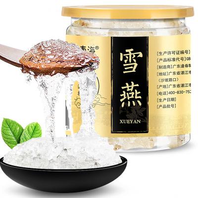 福東海 精選雪燕 天然植物膠質 可搭配桃膠皂角米雪蓮子 保健茶飲養生