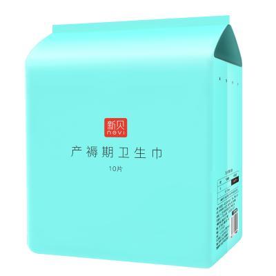 新贝(ncvi) 产妇专用卫生巾 10片/盒 (白) XB-8812(175*110*175mm)