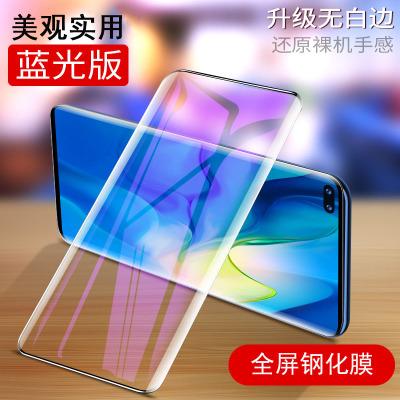 KONEL 華為p40pro鋼化膜mate30pro全屏覆蓋華為p30手機防膜全包P30pro曲面高清膜防摔藍光膜