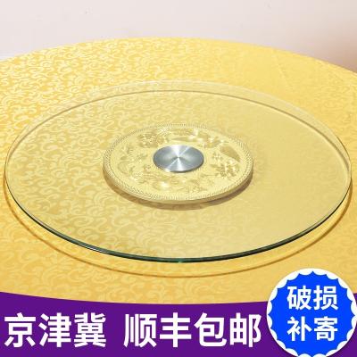 转盘餐桌钢化玻璃家用圆形圆桌旋转底座饭桌子台面转台