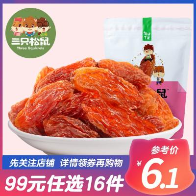 專區99元任選16件【三只松鼠_玫瑰紅葡萄干120g】零食蜜餞果干新疆特產紅提子干