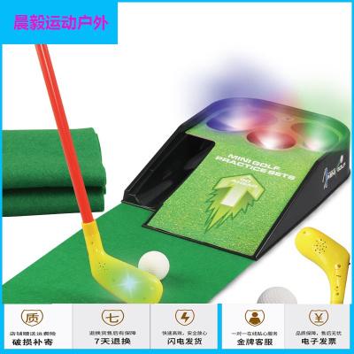 運動戶外兒童高爾夫球套裝帶閃光音樂 高爾夫推桿玩具練習器戶外室內運動放心購