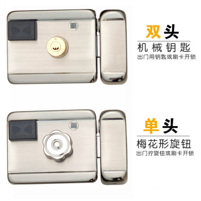 家用电子锁出租屋锁刷卡锁一体??厮杏λ缈厮鳬C加密防盗锁